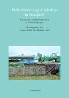 """Neuerscheinung: """"Dörfer ohne Bauern, Bauern ohne Dörfer - Visionen und Strategien der ländlichen Armutsminderung in China"""""""