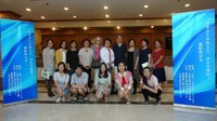 "Workshop ""Socialist Feminism: Past and Present"" in Shanghai"